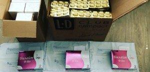 Очередные отправки Билайт 90, королевские бобы и Samyun Wan